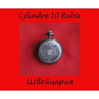 "Часы старинные карманные ""Cylindre 10 rubis"" Швейцария."