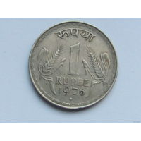 1 рупия 1976 года. Индия