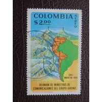 Колумбия 1974г. Флора