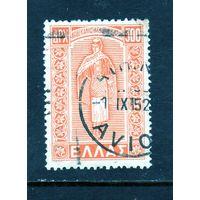 Греция.Ми-564.Додеканес костюм. Серия: Возвращение Dedokanes островов Греции.1950.