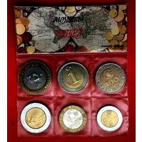 6 монет из биметалла.  Старт с 10 копеек.