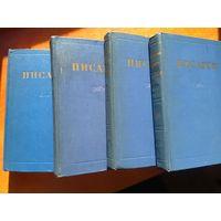 Д. И. Писарев. Сочинения в четырех томах.(собрание сочинений)