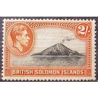 Британские колонии. Соломоновы о-ва. Лот 71