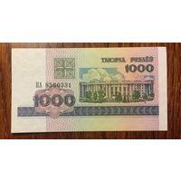 Беларусь, 1000 рублей 1998 года, серия КА