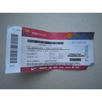 "Билет на матч ""Барселона-Мурсия"""