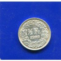 Швейцария 1/2 франка 1948 , серебро