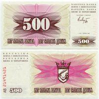 Босния и Герцеговина. 500 динаров (образца 1992 года, P14, UNC)