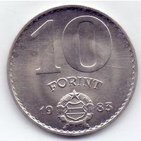 Венгрия, 10 форинтов 1983 года. Серия FAO.