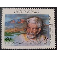 Иран 1992 поэт