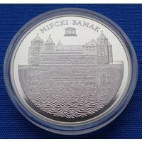 1 рубль Всемирное наследие ЮНЕСКО Мирский замок 2015! Тираж 2,000! РЕДКАЯ! ВОЗМОЖЕН ОБМЕН!