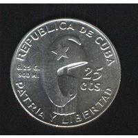 Куба 25 сентаво 1953 г. Серебро.
