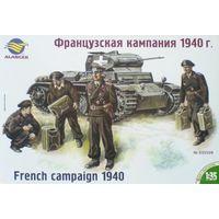 Танк Pzkpfw II D и фигурки танкистов Французская кампания 1940