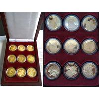 Комплект из 9 золотых монет 50 рублей серии 'Защита окружающей среды'. Лиса, Сокол-сапсан, Волк, Рысь, Белка, Филин, Ёж, Заяц, Зубр.