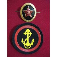 Морская пехота( кокарда и шиврон)