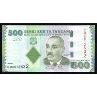 TANZANIA/Танзания_500 Shilingi_nd (2010)_Pick#40_UNC