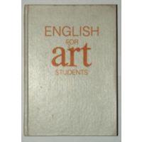 Английский язык для вузов искусств. English for art students.