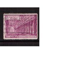 Ватикан-1948,(Мих.156) гаш.(кат.=20 е)