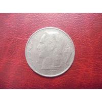 1 франк 1957 года Бельгия (Ё)