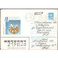 1983 год Н.Колесников Музей драгоценностей Украины 83-430