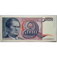 Югославия 5000 динар 1985. UNC