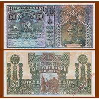 [КОПИЯ] Литва 50 лит 1922г. (образец)
