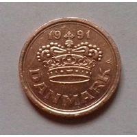 25 эре, Дания 1991 г.