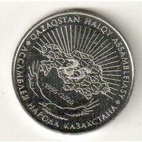 Казахстан 100 тенге 2020 25 лет Ассамблее народов Казахстана