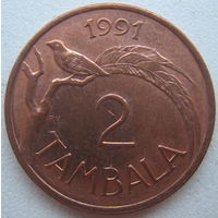 Малави 2 тамбала 1991 г. (g)