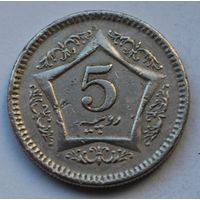 Пакистан 5 рупий, 2004 г.