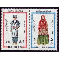2 марки 1982 год Иран Национальные костюмы