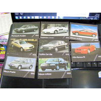 Календарики Автомобили