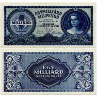 Венгрия. 1 000 000 000 мильпенго (образца 1946 года, P131, aUNC)