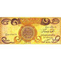 Ирак (Iraq) 1000 динар (Dinars) образца 2003 года