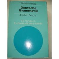 Буша Грамматика Немецкий язык для иностранцев