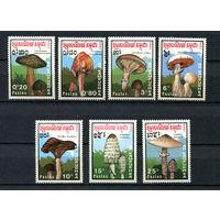 Камбоджа - 1989 - Грибы - [Mi. 1048-1054] - полная серия - 7 марок. MNH.