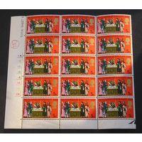Великобритания, 15 марок