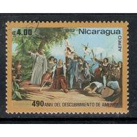 Никарагуа /1982/ Известные люди / Открытие Америки / Колумб
