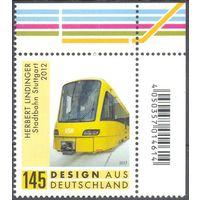 Германия Штутгарт городская железная дорога