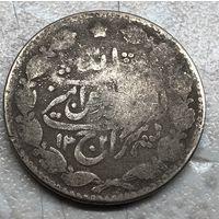 Арабская монета около 1920 г.