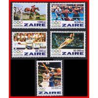 Заир Олимпиада 1996г.