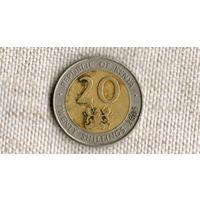Кения 20 шиллингов 2005 ///(ON)