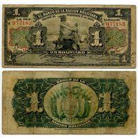 Боливия. 1 боливиано (образца 1911 года, P102b, красные буквы серии, подпись 3)