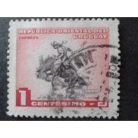 Уругвай 1954 укрощение коня