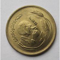 Египет 10 миллим 1978 Продовольственная программа - ФАО