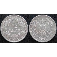 YS: Германия, Рейх, 1/2 марки 1918J, серебро, КМ# 17