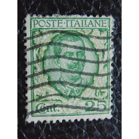 Италия 1926 г. Король Виктор-Эммануил III.