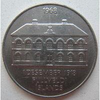 Исландия 50 крон 1968 г. 50 лет независимости