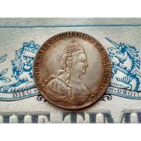 Монета РИ, 1 рубль 1793.