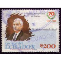 1 марка 1990 год Эквадор 70 лет