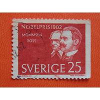 Швеция 1962г. Известные люди.